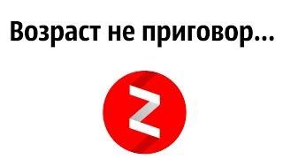 Яндекс Дзен для 55+