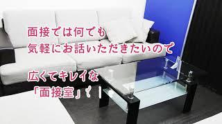 新宿ハニープラザのお店動画