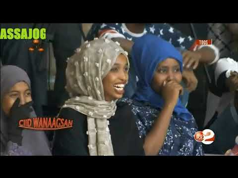 Djibouti: Ciid Wanaagsan  iyo Rachid Nour (2) thumbnail