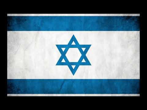 1 Hour Of Israeli Patriotic Music/שעה של שירי מולדת
