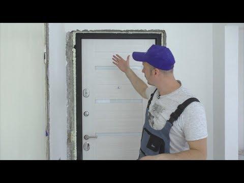 Как установить входную металличскую дверь своими руками!