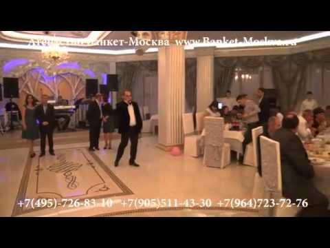 Русско-Армянский тамада- Артур Бакинский 8(903)621-09-39
