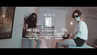 Zaff ft. Barbara Argyrou - NO (Official Music Video 4K)