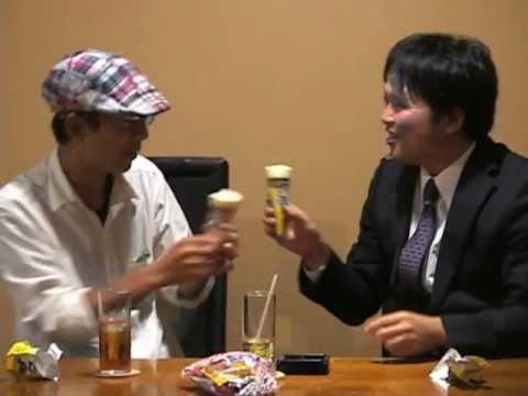 穴金田三郎の夜遊び倶楽部 vol.1 Guest:十倉領司