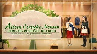 Nederlandse officiële Muziek video 'Alleen eerlijke mensen hebben een menselijke gelijkenis'