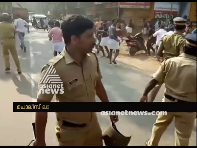 Conflict during Kozhikode Mukkam service co operative bank election