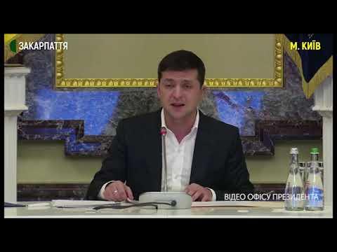 Голову Закарпатської ОДА Ігоря Бондаренка звільнив із посади президент
