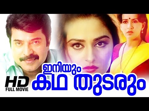 Iniyum Katha Thudarum Full Malayalam Movie...