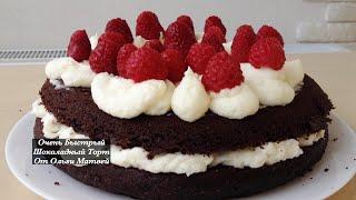 Очень Быстрый Шоколадный Торт | Quick Chocolate Cake Recipe(Этот торт очень легко сделать, и вас получится настоящий шедевр. Рецепт Ниже под Видео!!! А Также Плейлисты..., 2015-12-21T12:26:46.000Z)