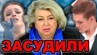 Российских фигуристов засудили под США Туктамышевой занизили компы Щербакова побила мировой рекорд