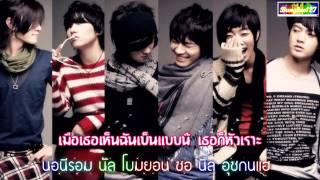 [ThaiSub] A