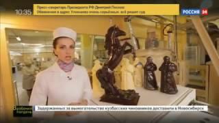 видео Шоколад Конфаэль (Confael), Российский вкусный шоколад