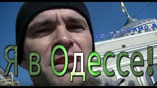 Я в Одессе. Будни студентов. Общага. Кухня.(10.2015)(Ездил в Одессу на курсы повышения квалификации в железнодорожный колледж. Колледж и общежитие находится..., 2015-10-27T19:49:45.000Z)
