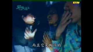 【鬼話連篇】清水紡織廠- 96集 Part 3- Haunted Textile Factory
