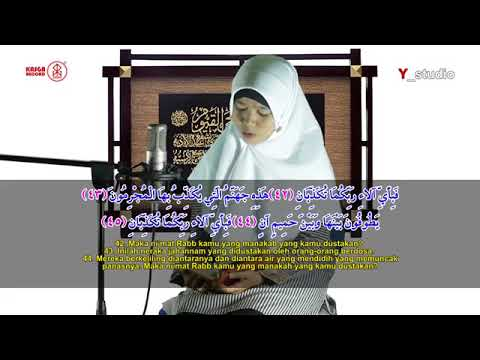 surah-al-rahman-adik-maghfirah-m-hussein-full-live