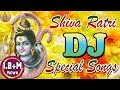 Shivaratri Special Dj Songs | Shiva Songs | Lord Shiva Devotional Songs Telugu | God Shiva Dj Songs