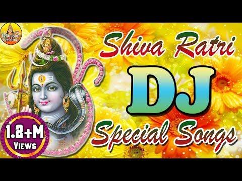 Shivaratri Special Dj Songs | Shiva Songs | Lord Shiva Devotional Songs Telugu | God Shiva Dj Songs