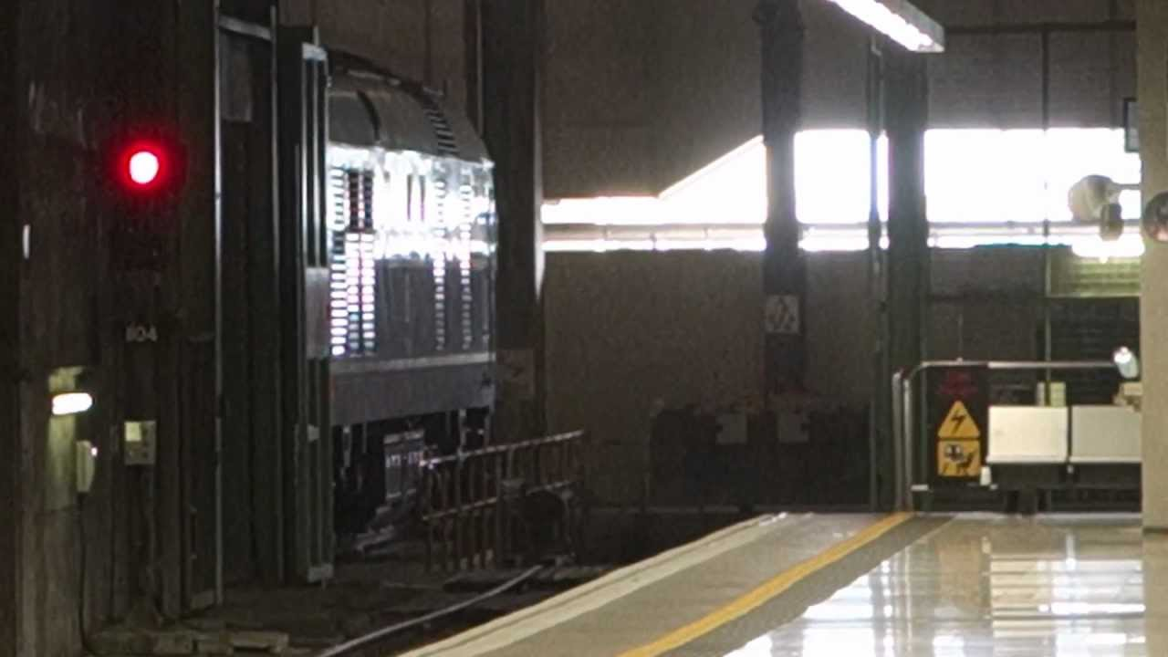 港鐵紅磡站橫移機車台