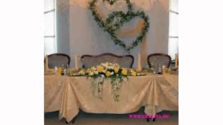Украшение Банкетного Зала На Свадьбу Киев