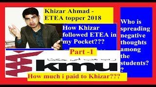 how Khizar followed ETEA in My Pocket?