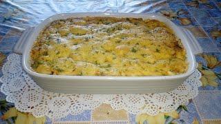 Вкуснятина ! Запеканка из рыбы Хек , Риса и Овощей под Сырной Корочкой !