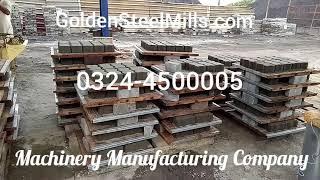 Golden steel mills, block making machine in pakistan/ Gsm 15 block machine production video(1)