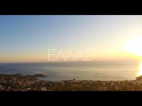 Greek Islands Travel Video - Ios | Hydra | Athens | GoPro