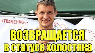 Дом 2 1 сентября 2016 (1.09.2016) Новости раньше на 6 дней