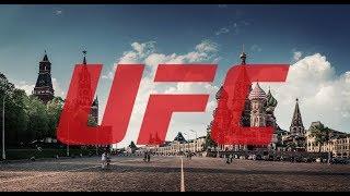 UFC о турнире в России, боец ACB завершил карьеру, Казах проведет бой за титул ONE Championship