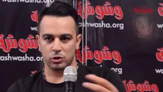 هيثم نبيل: جيل المطربين الشباب عاوزين يبقوا 'عمرو دياب'