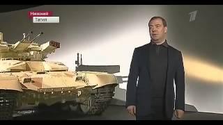 """Презентация БМПТ """"ТЕРМИНАТОР""""-2"""