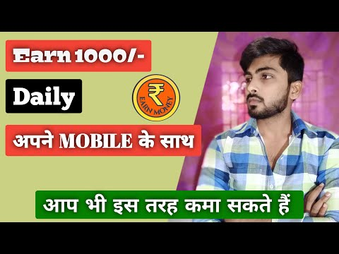 Good Income Work From home, Online Work From Home, Earn Money