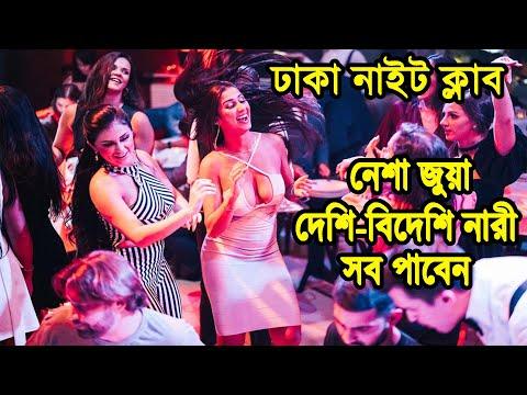 রাতের ঢাকা । Most populated city in the world, Dhaka   BD Documentary