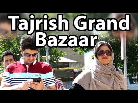 Tajrish Grand Bazaar In Tehran | بازار بزرگ تجریش تهران