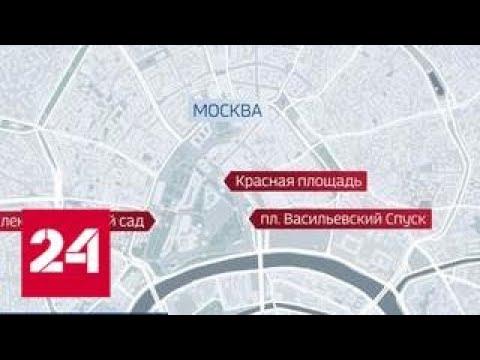 Красную площадь закроют из-за учений ФСО - Россия 24