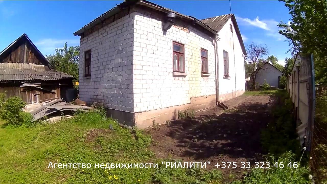 Пожар в Бресте на Пархоменко - YouTube