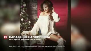Нападавших в квартиру Расула Мирзаева пустила гостья Амина