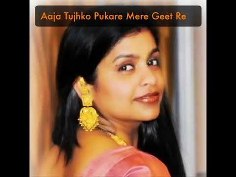 Aaja Tujhko Pukare Mere Geet Re( cover by Bhavna Goyal)