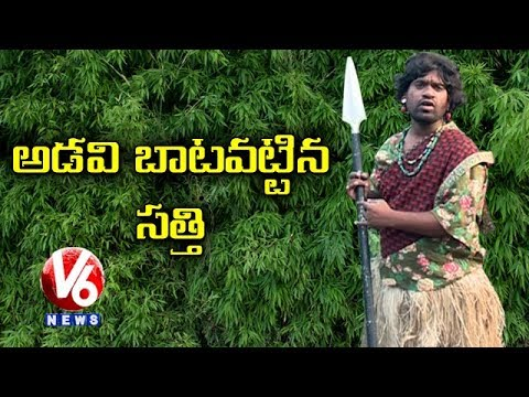 Bithiri Sathi Hunting In Forest   Vegetables You Consume Are Poisonous   Teenmaar News
