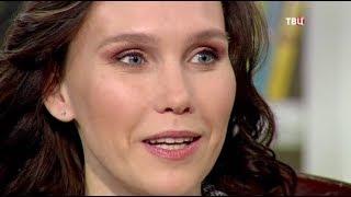 дарья Екамасова интервью