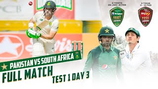 LIVE - Pakistan vs South Africa | 1st Test Day 3 | PCB