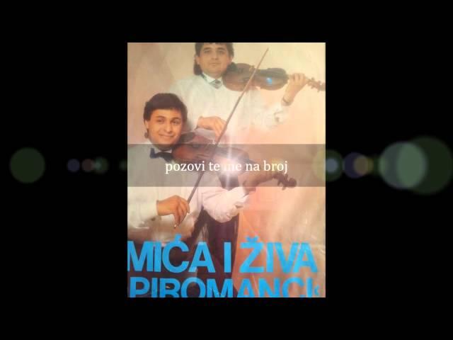Mica Piromanac 2013