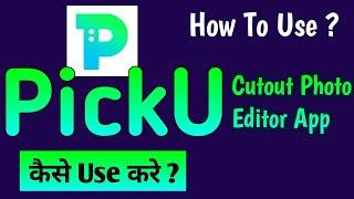 How to Use PickU Cutout Photo Editor app || Picku Cutout Photo editor kaise use kare screenshot 5