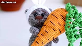 Амигуруми: схема Мишка Тишка. Игрушки вязаные крючком - Free crochet patterns.