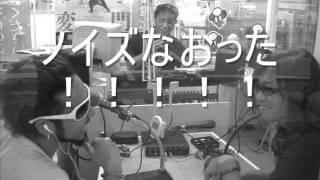 Paradois FM彦根 #1
