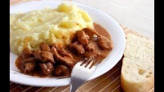 Готовим гуляш с картофельным пюре прям как в садике. Вкусный рецепт гуляша с картошкой. Приготовь!