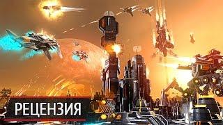 Supreme Commander для бедных: обзор Etherium