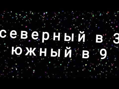 кармическая задача#узлы#3/4