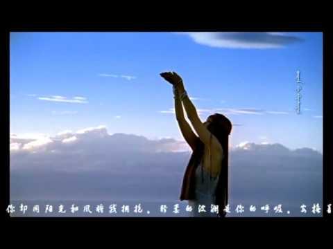 """黛青塔娜 & HAYA樂團- 青海湖 《寂靜的天空》/ DaiQing Tana & HAYA BAND- Qinghai Lake """"Silent Sky"""""""