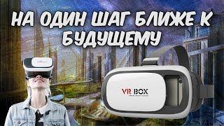 Огляд Remax FantasyLand VR   Недорогий варіант для VR розваг